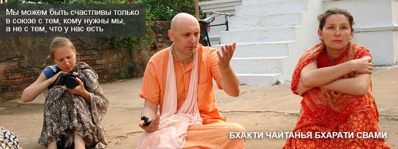 «Беседы в городе Джаганнатха» | Лекция Б.Ч. Бхарати Свами от 28 апреля 2012 года, Пури, Индия
