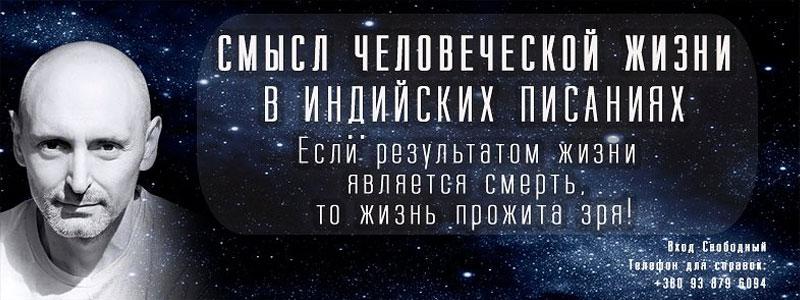 800_BMj_Kiev2015