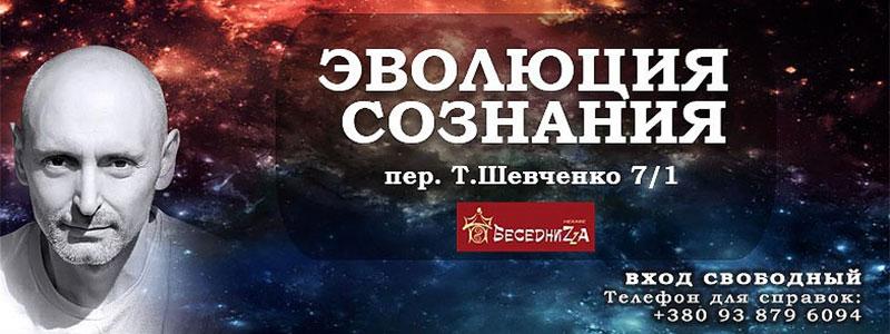 Адхикар. «Низвергнутые в материальный мир» | Лекция Б.Ч. Бхарати Свами от 4 июля 2015 года, Вайшнавский Фестиваль, Киев