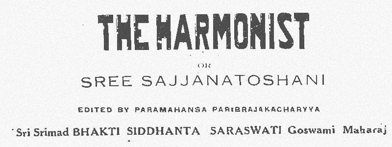 Статья из журнала «The Harmonist», издаваемого под редакцией Шрилы Бхактисиддханты Сарасвати Тхакура