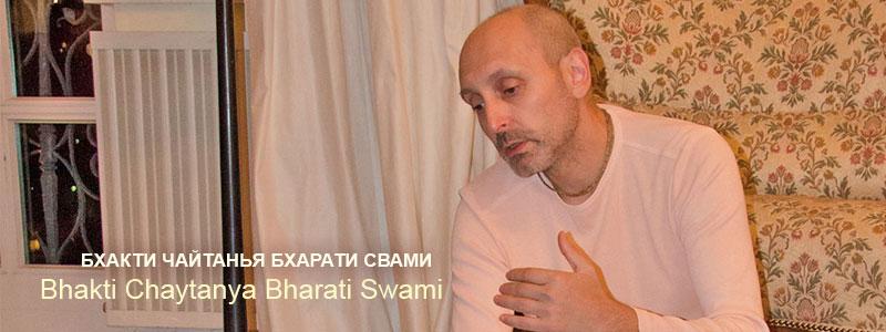 5_Bhakti-Chaytanya-Bharati-Swami