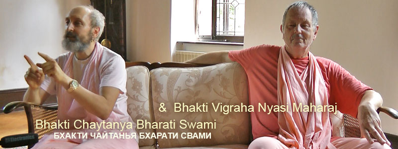 9_Bhakti-Chaytanya-Bharati-Swami