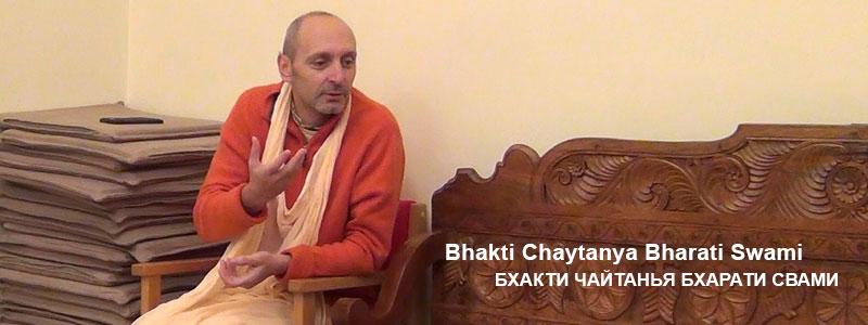 Bhakti Chaytanya Bharati Maharaj