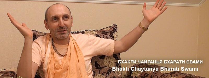 «Место, где появляются новые души» | Лекция с Б.Ч. Бхарати Свами от 16 ноября 2015 года, Киев, Проповеднический тур по Украине
