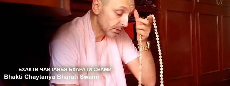 «Расписание моей жизни» | Лекция с Б.Ч. Бхарати Свами от 1 ноября 2015 года, Паттайя Таиланд