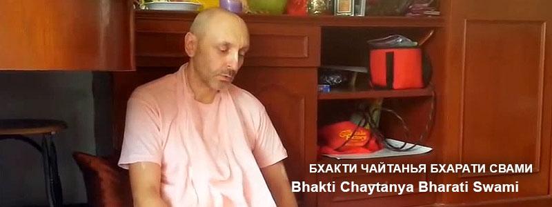 «Бог как физическое и юридическое лицо» | Лекция с Б.Ч. Бхарати Свами от 3 ноября 2015 года, Паттайя Таиланд