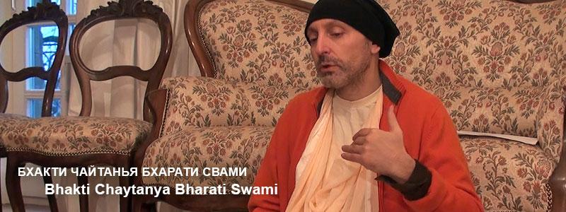 «Фотон и есть душа» | Лекция с Б.Ч. Бхарати Свами от 12 декабря 2015 года, Мёкмюль, Германия (ЧАСТЬ 1)