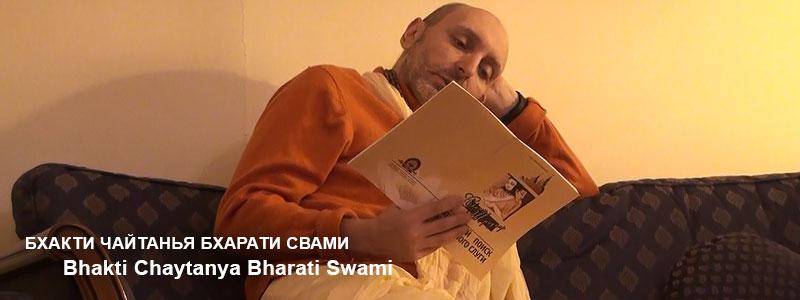 «Сердце - тонкая мембрана души» | Лекция с Б.Ч. Бхарати Свами от 14 декабря 2015 года, Мёкмюль, Германия