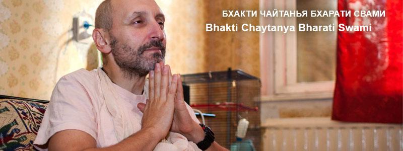 «Desperate dedication to the despot» | Class of Bhakti Chaytanya Bharati Swami, 9th December, 2006