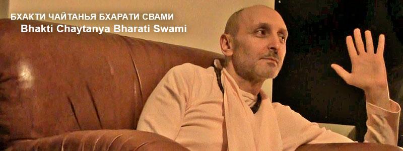 «Mensch, erkenne Dich selbst» | Philosophisches Gespräch auf Burg Möckmühl am Samstag, den, 27. Februar, 2016 mit Bharati Swami Maharaj. Dolmetscher: Hari Kirtan || Audariya Lila