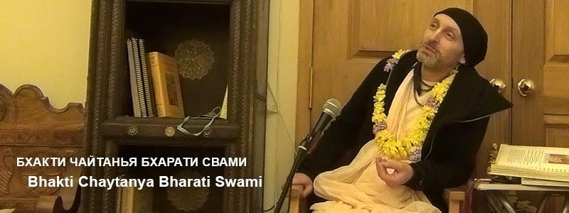 «Journey within» | Class of Bhakti Chaytanya Bharati Swami, December 17, 2015, London