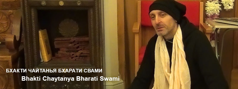 «Reflection of my desires» | Class of Bhakti Chaytanya Bharati Swami, January 20, 2016, London