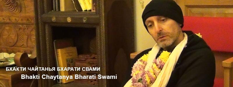 «From Bhagavat Gita to Ramananda Samvada»   Class of Bhakti Chaytanya Bharati Swami, January 19, 2016, London