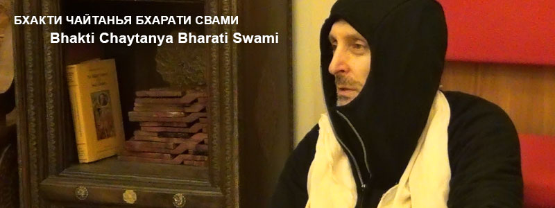 «Emergency call» | Class of Bhakti Chaytanya Bharati Swami, January 21, 2016, London
