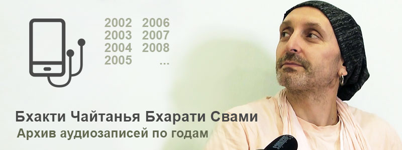 ШаблонБМ_800Х300_по-годам55