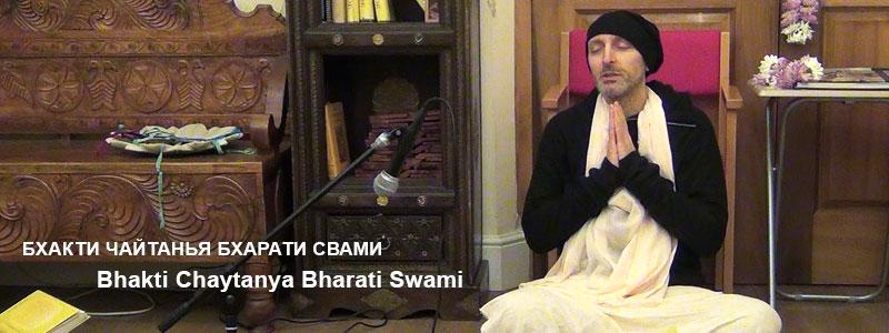 «Subconscious Stage» | Class of Bhakti Chaytanya Bharati Swami, January 22, 2016, London