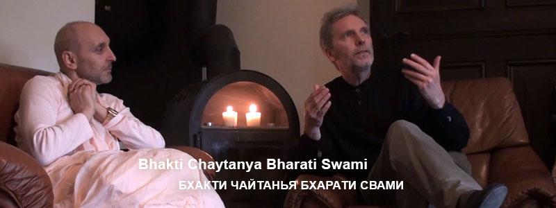 «Im Angesicht des Todes» | Philosophisches Gespräch mit Bharati Maharaj, 2016.02.28, Möckmühl