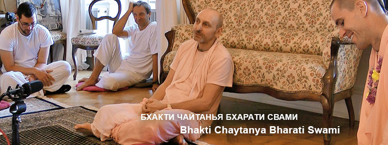 «Eternal commitment» | Class of Bhakti Chaytanya Bharati Swami, august 20, 2016, Möckmühl