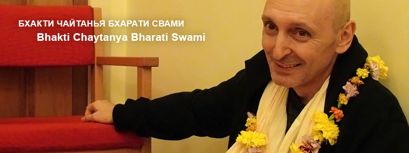 «My mantra is Service to my Guru» | Class of Bhakti Chaytanya Bharati Swami, September 28, 2016, London, Кришна