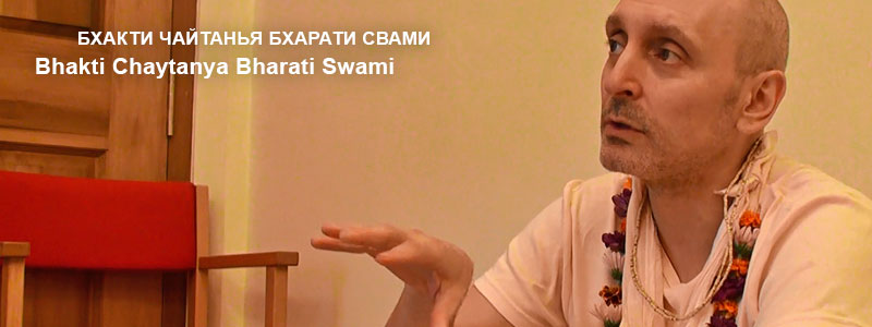 «Concurring your only enemy» | Class of Bhakti Chaytanya Bharati Swami, October 1, 2016, London