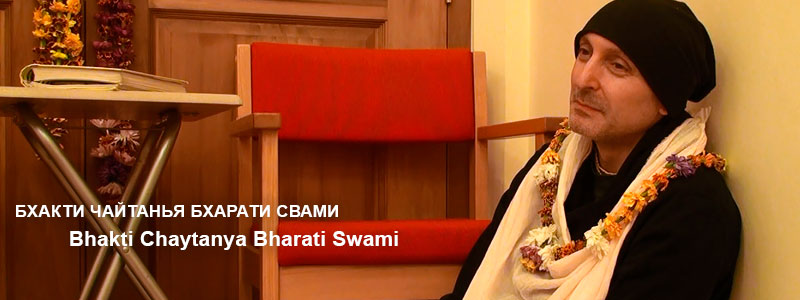 «The Path of sincerity» | Class of Bhakti Chaytanya Bharati Swami, September 30, 2016, London