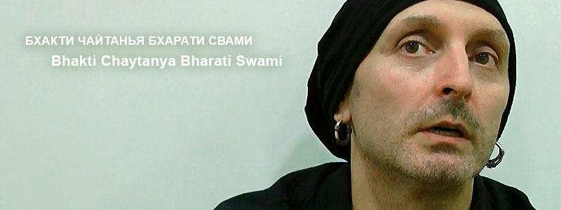 «Бхагавад Гита за 40 минут» | Лекция Б.Ч. Бхарати Свами от 10 декабря 2016 года