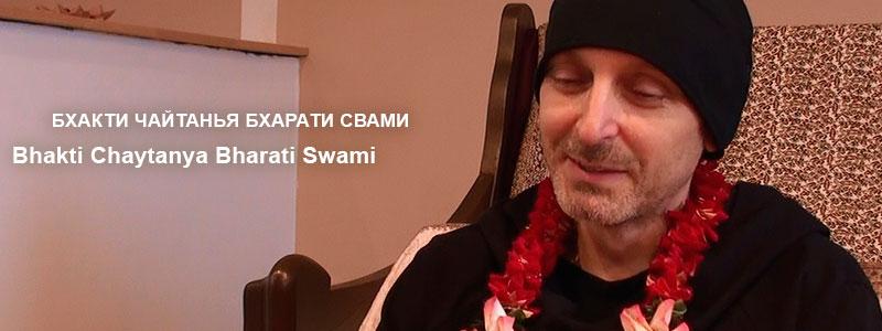 «Солнце по имени Кришна» | Лекция Б.Ч. Бхарати Свами от 18 декабря 2016 года, Киев. Господь