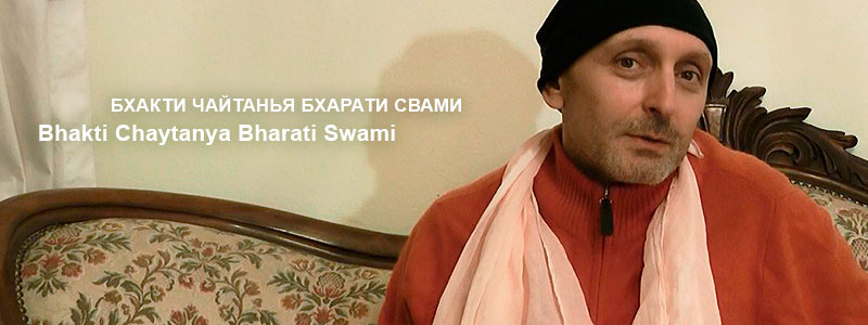 Шримад Бхагаватам 11. Глава 23 «Прозрение брахмана из Аванти» | Лекция Б.Ч. Бхарати Свами от 27 декабря 2016 года, Мёкмюль, Германия