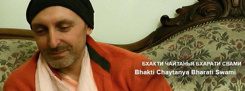 Шримад Бхагаватам 11. Глава 27 «Поклонение Божеству» | Лекция Б.Ч. Бхарати Свами от 29 декабря 2016 года, Мёкмюль, Германия
