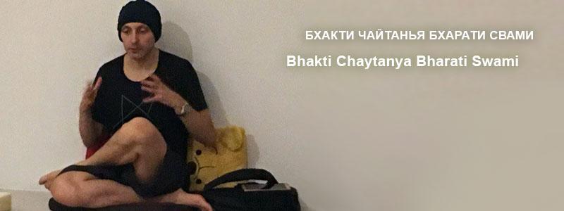 «Обретение внутренней гармонии» | Лекция Б.Ч. Бхарати Свами от 15 января 2017 года, Паттайя, Таиланд