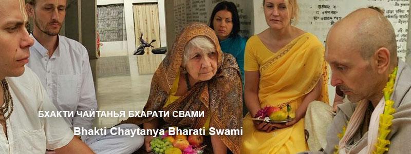 «Навадвип Дхам Парикрама 2017» Часть 2 | Лекция Б.Ч. Бхарати Свами от 9 марта 2017 года, Навадвипа, Индия