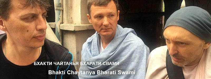 «Навадвип Дхам Парикрама 2017» Часть 3 | Лекция Б.Ч. Бхарати Свами от 10 марта 2017 года, Навадвипа, Индия