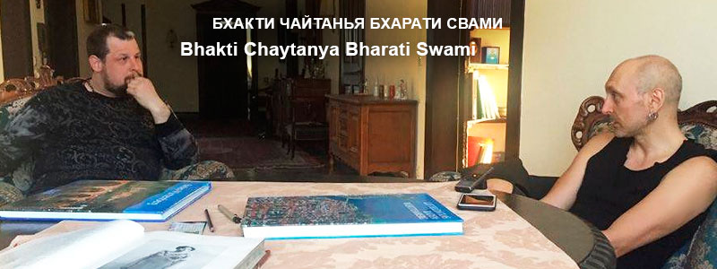 «Подсознание» | Лекция Б.Ч. Бхарати Свами от 27 марта 2017 года, Мёкмюль, Германия