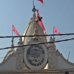 Джаганнатха Пури 2017 Матх