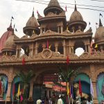 Навадвипа, Индия