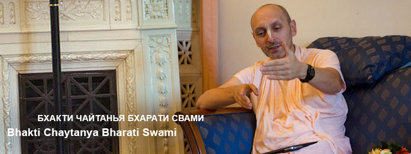 «Концепция перевода Шримад Бхагаватам»