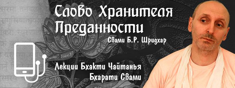 Slovo_BM_800