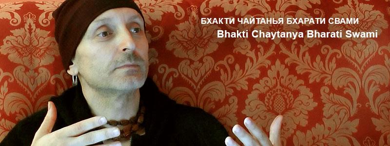Шри Чайтанья Чаритамрита. Ади-Лила, Глава 1 «Духовные Учители» Стихи 1-10