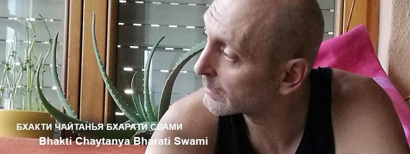 «Мой преданный никогда не сгинет» | Лекция Б.Ч. Бхарати Свами (Александр Драгилев) от 14 июля 2017 года, Зульцберг, Германия