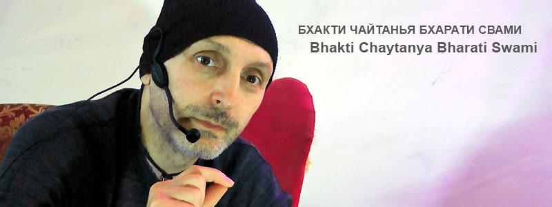 «Я-Душа» | Публичная лекция Б.Ч. Бхарати Свами (Александр Драгилев) от 23 июля 2017 года.