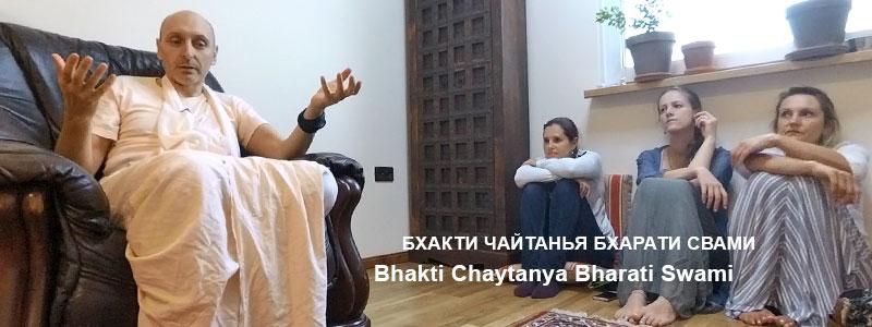 «Душа существует в сознании Высшего Наблюдателя» | лекция с Б.Ч. Бхарати Свами (Александр Драгилев) вечер 21 августа 2017 года, Нойденау, Германия