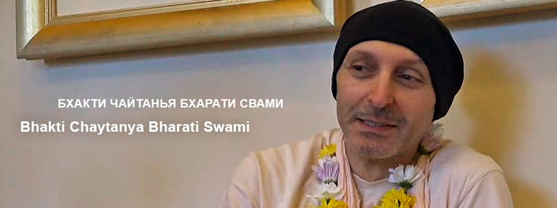 «The Value Of Doubt» | Class of Bhakti Chaytanya Bharati Swami, August 27, 2017