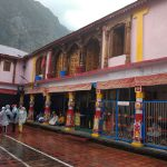 Поездка в Гималаи 2017