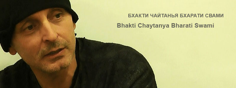 «Карма & Йога» | лекция Б.Ч. Бхарати Свами (Александр Драгилев) от 19 ноября 2017 года, тело