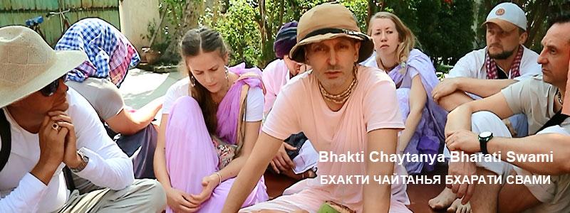 «Беседа возле дома Бхактивинода Тхакура» | беседы с Б.Ч. Бхарати Свами (Александр Драгилев) Годрумадвипа. 26 февраля 2018 года