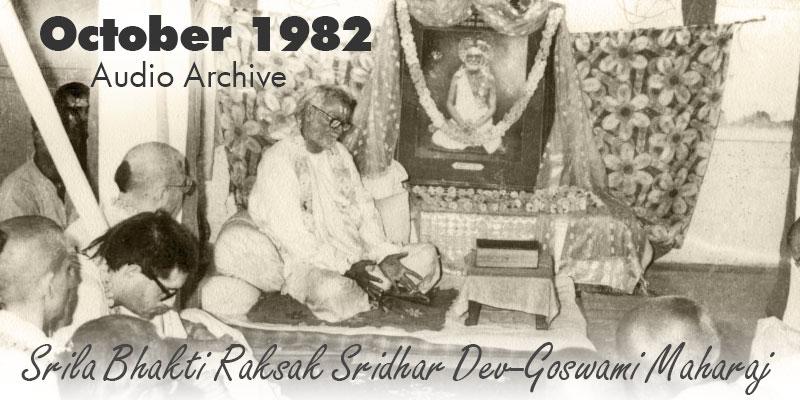 Srila Bhakti Raksak Sridhar Dev-Goswami Maharaj audio archive October 1982