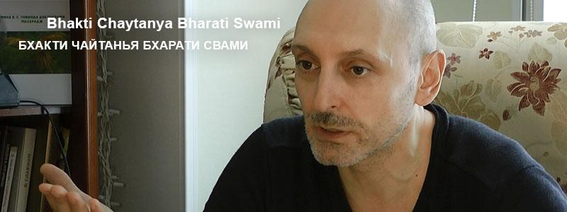 «А как же полёты в космос?» | Беседы с Б.Ч. Бхарати Свами (Александр Драгилев). 6 мая 2018 года