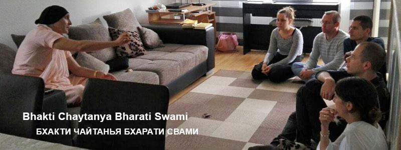 «Стремление к своей причине» | Беседы с Б.Ч. Бхарати Свами (Александр Драгилев). 26 июня 2018 года.