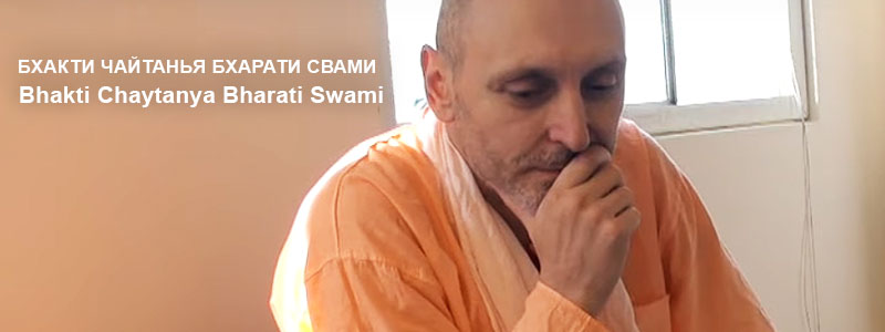 «Regulative principles of SCSM» | Talk with Sripad Bhakti Chaytanya Bharati Swami, live class the morning of 31 July 2018 at the Bhakti Yoga Institute of West London.
