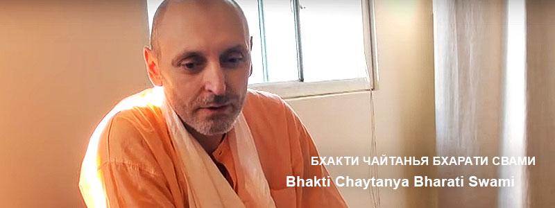«Проблематика теории эволюции» | Беседы с Б.Ч. Бхарати Свами (Александр Драгилев). 28 июля 2018 года, Лондон